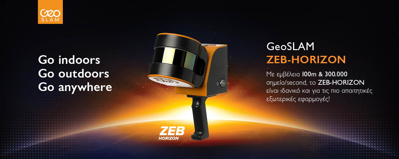 GeoslamZebHorizonBannerNov18